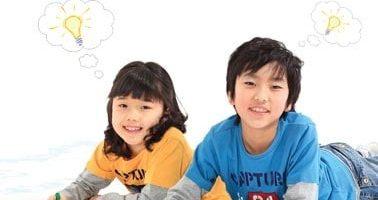 Con cái chúng ta đều giỏi – Bí quyết làm trỗi dậy tài năng trong con bạn