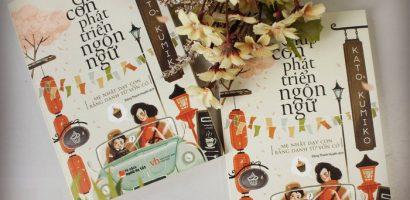 4 cuốn sách giúp con phát triển ngôn ngữ cần có trên giá sách gia đình